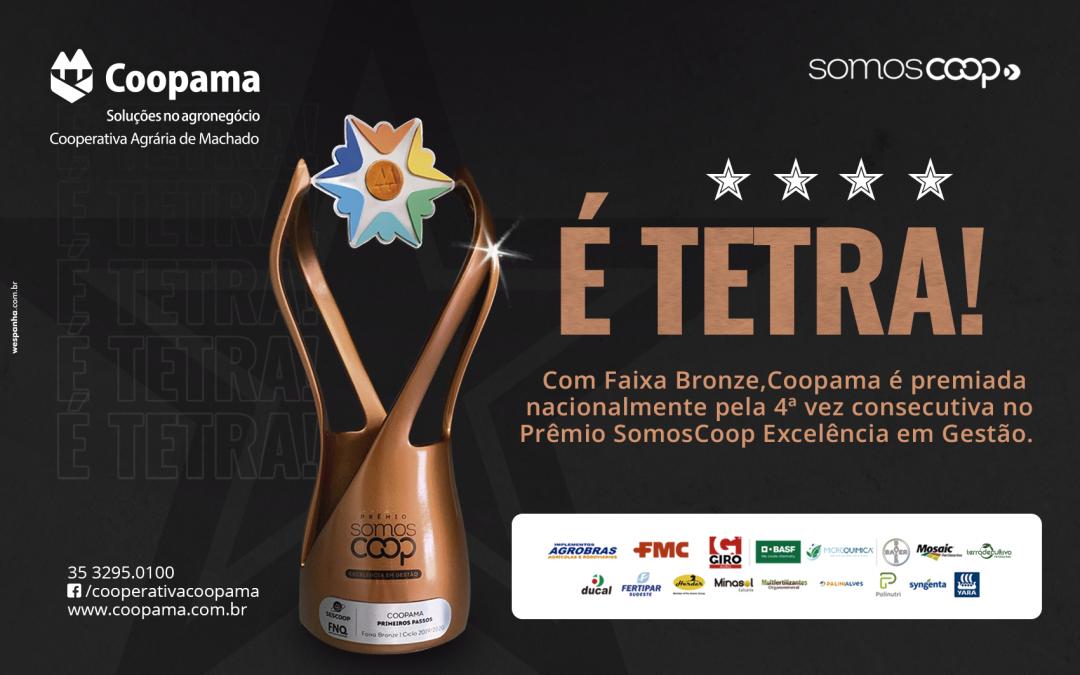Coopama recebe pela 4ª vez consecutiva o Prêmio SomosCoop Excelência em Gestão